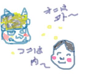Cocolog_oekaki_2009_02_03_19_44