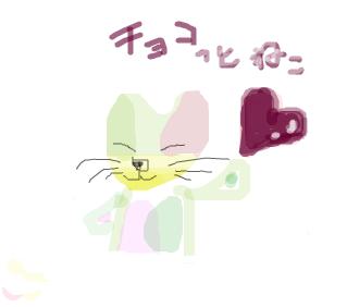 Cocolog_oekaki_2009_02_11_01_26